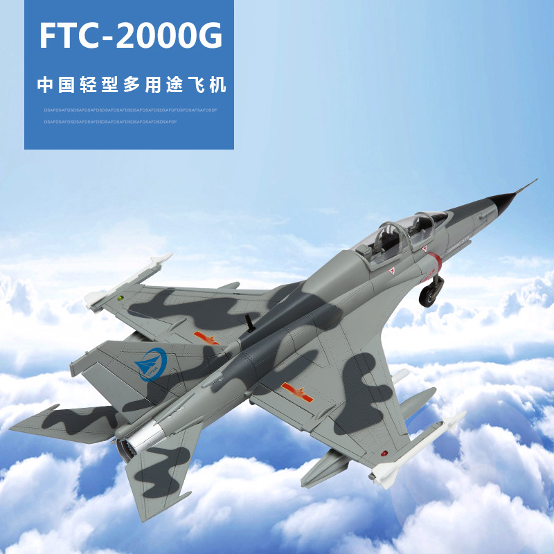 1:48 FTC-2000 Eagle Aircraft Simulation Model Metal Alloy Aircraft Model rare gemini jets 1 72 cessna 172 n53417 sporty s flight school alloy aircraft model collection model