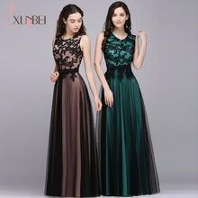 Элегантное кружевное длинное вечернее платье с круглым вырезом