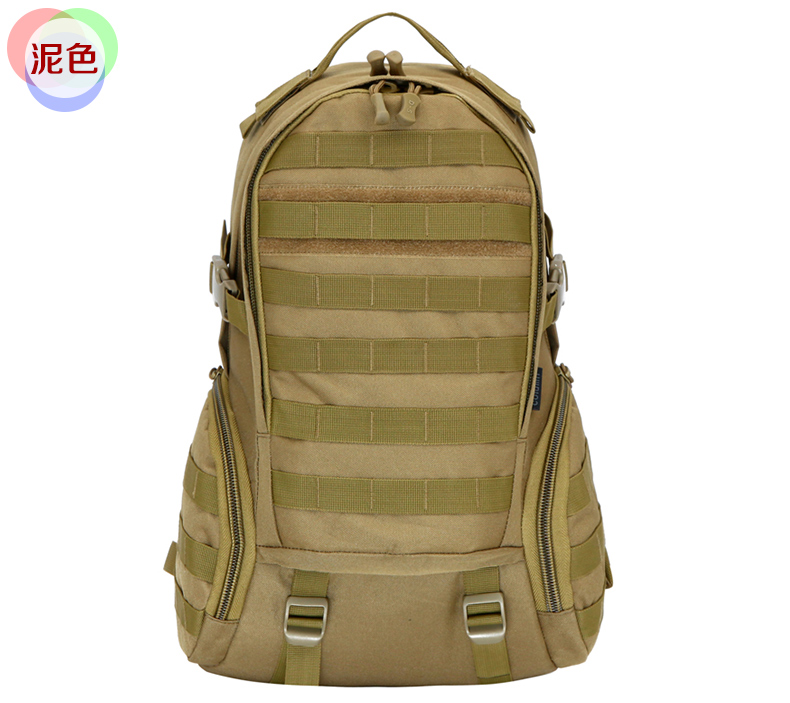 2016 Outdoor Sport Women Bag Mountaineering Tactical Backpacks Hiking Camping Men Travel bags Camouflage Laptop Backpack CW9330 waste ink tank chip resetter for epson 9700 7700 7710 9710 printers maintenance tank chip reset