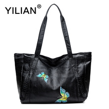 YILIAN Vintage Flower Handbags for Woman New Casual Tote Bag Fashion Leather Shoulder Office Ladies Bags 0423