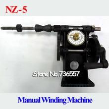 Быстрая NZ-5 ручная намотка машина двойного назначения ручная машина для счета витков намоточный станок намотки