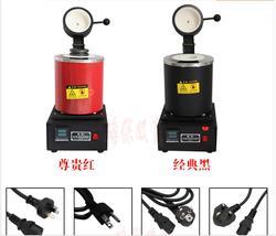 2KG Electric Melting Furnace Gold Silver Copper Smelter 1100C 220V
