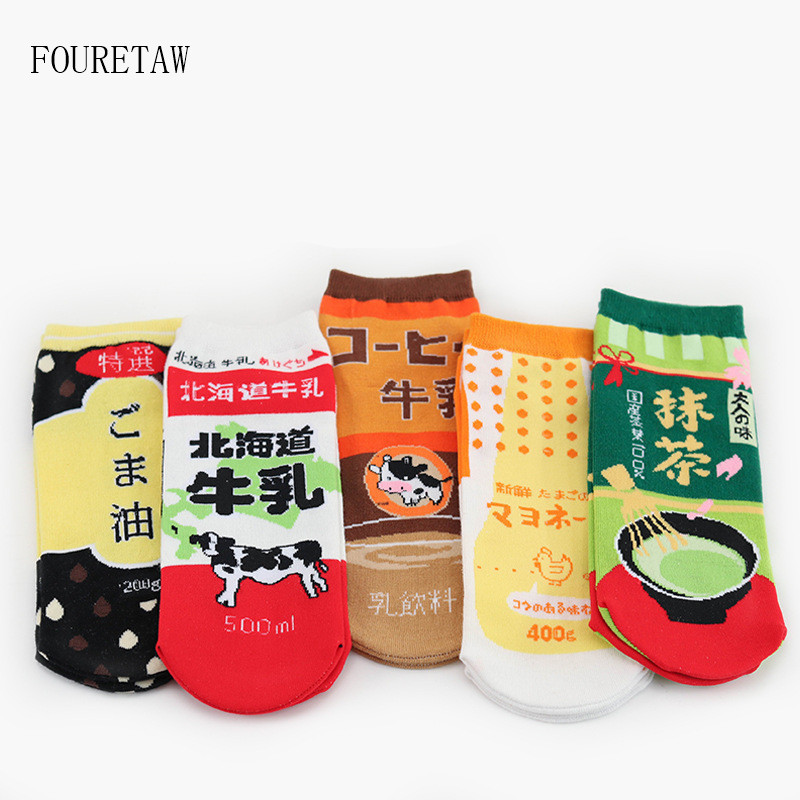 Honey Fouretaw Street Fashion Harajuku Famous Japanese Style Cute Pattern Cotton Winter Autumn Personality Love Unisex Womens Socks Socks