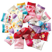 Free shipping 12pairs/lot  new arrival niss 100% cotton children socks rubber small kid's socks ctws0004