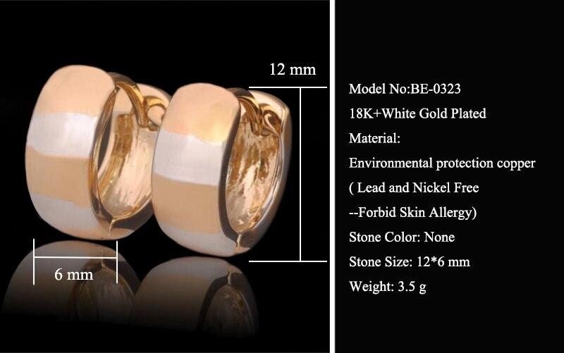 MxGxFam гладкие серьги-кольца для женщин без камня классический стиль микс 18 белого золота цвет