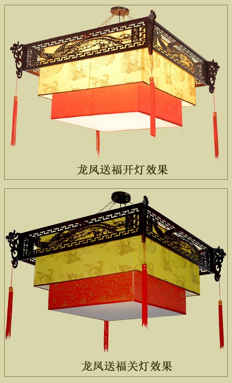 Китайская лампа кулон с драконом Ретро Qingming Shanghe карта droplight гостиная отель дом Клубная коробка деревянная китайская лампа ZS53 - 4