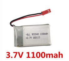 BLL H11 H11C H11D axis remote control aircraft accessories H11d H11 013 upgrade battery 3 7V