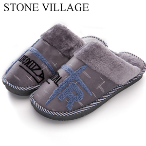 Autumn Winter Plush Warm Cotton Lovers Men Women Slippers  Thick Bottom Indoor Shoes Letter Print Soft Comfortable Home Slippers