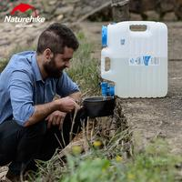 Naturehike Outdoor Camping Climbing Hiking sports water storage bucket bladder drinking water bucket container Food grade PE