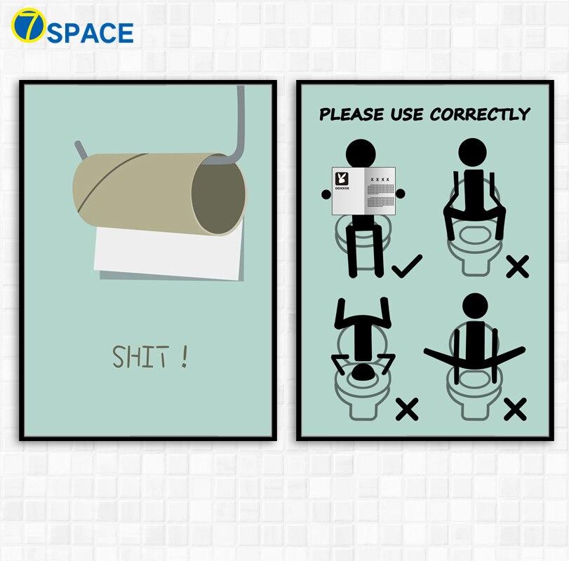7-Space Toilet Paper Billboard Wall Art