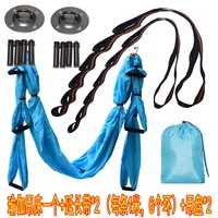 16 Colors Inversion Trapeze Anti Gravity Aerial Traction Yoga Gym Strap Yoga Swing Set Strength Decompression