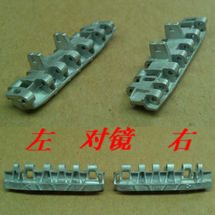 цены 1/35 German Tiger King type E50/E75 tank model track assembly parts Assembly model Retrofit parts