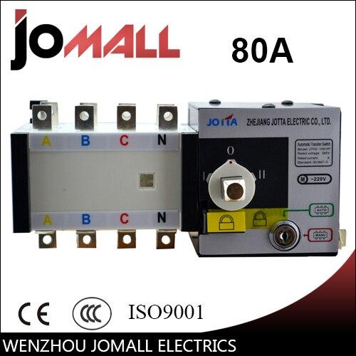ПК класс 80amp 220В/ 230В/380В/440В 3 фазы 4-полюсный автоматический переключатель ATS