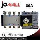 PC grade 80amp 220V/...