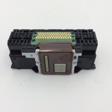 PRINTHEAD QY6-0083 Printhead FOR CANON MG7520 MG6310, MG6320, mg7740,MG6350, MG6370 mg6340 mg7740 SHIPPING FREE MG7750(China)