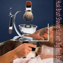 Мужской Ретро набор ручной бритвы, бритва, щетка для бритья, кисточка для бритья, портативная, для путешествий, прочная, 5 комплектов