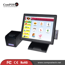 Free Shipping Touch All-In-One POS System With Receipt Printer 15″POS Machine Touch Screen Retail Point Of Sale