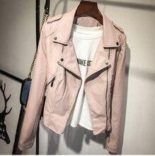 Брендовая мотоциклетная куртка из искусственной кожи женская зимняя и осенняя Новая модная куртка 2 цвета на молнии Верхняя одежда куртка новая 2017 пальто Горячая