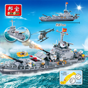 BanBao Thunder Battleship Military Army Building Blocks Compatible With brand Educational Bricks Kids Children Toy Model 8240