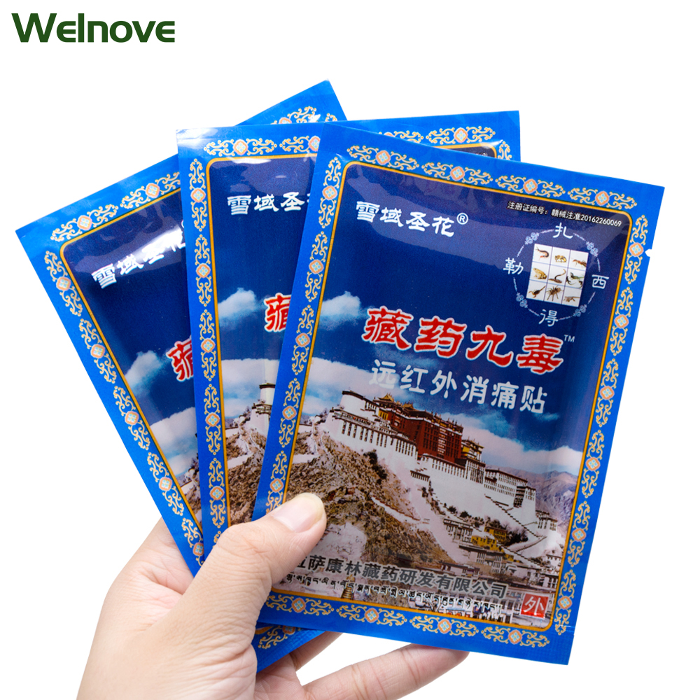 24Pcs/3Bags Chinese Medical Plaster Rheumatism Muscular Pain Stiff Shoulder Spondylosis Treatment Relief D1452