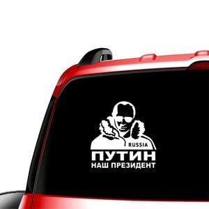 Image 5 - Sliveryseaロシアのプーチン大統領車のステッカーとデカール装飾ステッカー車のスタイリング