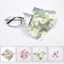 151*147mm Glasses Lens Cloth Computer Mirror Clearing Wipe Cloth Chammy Suede Eyewear