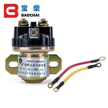 Relé bonde 24v do motor de arranque de jd231a para todo o motor de partida da versão