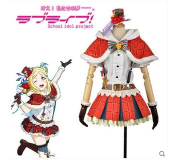 LoveLive!Sunshine!! Ohara Mari Christmas Uniforms Cosplay Costume Custom Made Free Shipping A