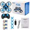 LeadingStar H36 Mini RC Drone 2.4GHz 4CH 6 Axis Gyro RC Quadcopter Headless Mode Drone Flying Helicopter with Extra Battery zk30