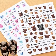 Newest HANYI series 38 39 Love Teddy bear design 3d nail stickers back glue decal decorations for wraps