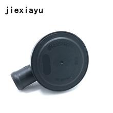 Клапан вентиляционного отдувного клапана для Картера Jetta Golf Passat Audi A4 A6 1,8 T для Seat For Skoda 06A129101D, 1 шт.