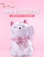 Lucky cat figurine cute creative bank fashion saving money box birthday gifts for girls kids coin bank saving box cash box