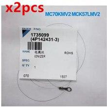 2 個の空気清浄機アクセサリーイオン化ダイキンため MC70KMV2 MCK57LMV2