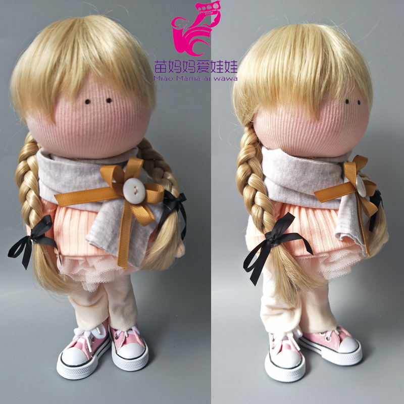 25-28CM head size Dolls Curly Hair Wig for handmade cloth textile Doll DIY Hair for cloth toys doll все цены