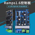 Ramps1.6 R6 בקרת mainboard רמפות 1.6 לוח האם 4 שכבות PCB Reprap מנדל prusa לוח רמפות לוח תואם מגה 2560