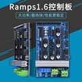 Ramps1.6 R6 sterowania płyty głównej rampy 1.6 płyta główna 4 warstwy PCB reprap mendel prusa pokładzie rampy panel kompatybilny mega 2560