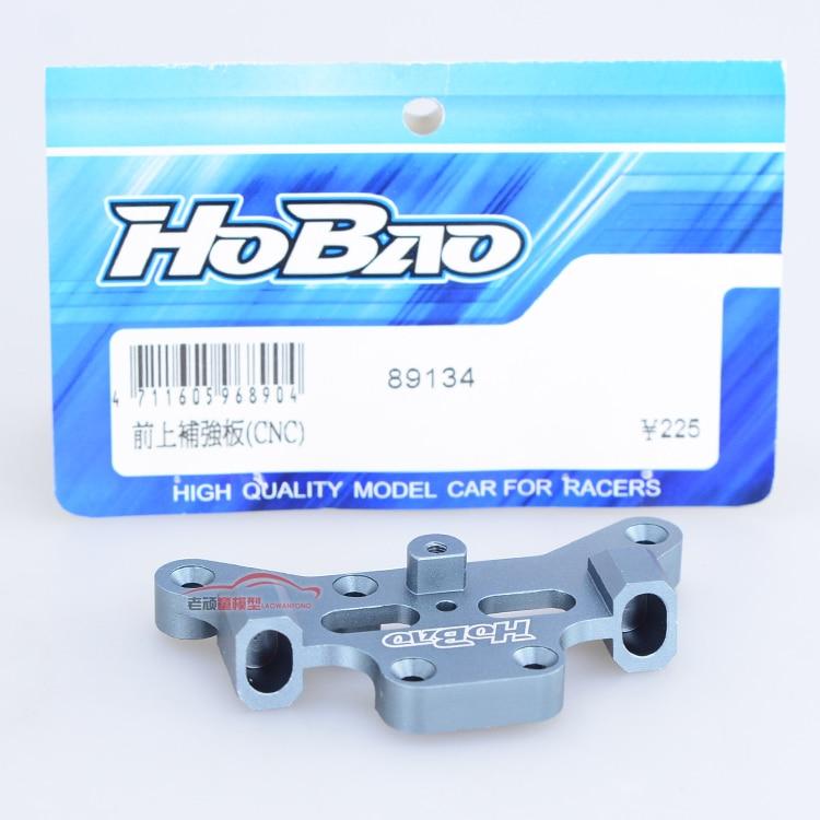 Livraison gratuite RC voiture HOBAO M9 plaque de renfort avant (CNC) 89134 pour RC 1/8th voiture demi prix vente