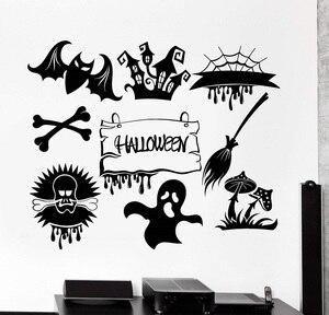 Image 1 - Ужас Монстр призрак Хэллоуин праздник украшения Виниловая Наклейка на стену кафе бар Развлечения место домашнего искусства украшения WSJ21