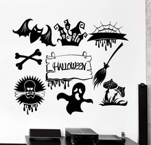 אימה מפלצת ghost ליל כל הקדושים חגיגה קישוט ויניל מדבקות קיר בית קפה בר בידור מקום בית אמנות קישוט WSJ21