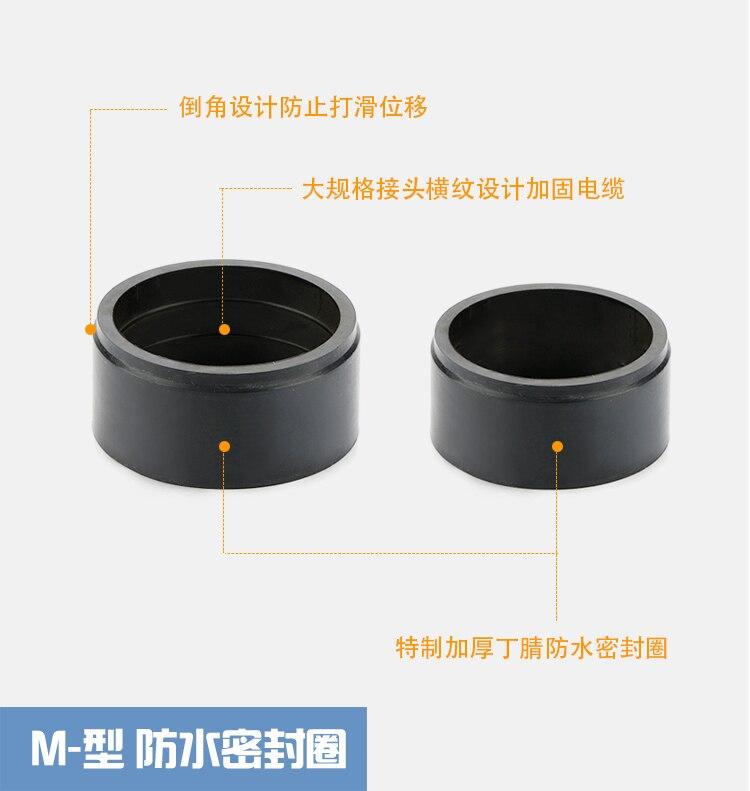 10 шт Черный Цвет Водонепроницаемая нейлоновая Пластик кабельный сальник для герметизации провода с разъемом для 3-21 мм кабель провод M12x1.5 M16/18/20/25/32/36/40x1,5