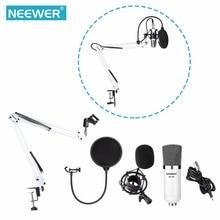 Neewer NW-700 микрофон комплект, включает в себя :( 1) конденсаторный микрофон + (1) микрофонная стойка + (1) поп-фильтр + (1) подвес белый
