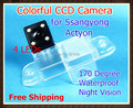 De alta calidad, 4 LEDs CCD parking Del revés Del Coche cámara de visión trasera para Ssangyong Actyon impermeable de 170 Grados de visión nocturna