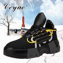Ceyue Мужская Баскетбольная обувь, увеличивающая подошву, спортивная обувь для мужчин, баскетбольные кроссовки, обувь черного цвета