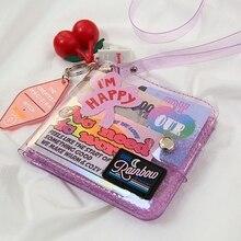 Прозрачный держатель для карт, складной короткий бумажник из ПВХ, Модный Блестящий чехол для визиток для женщин и девочек, кошелек с ремешком