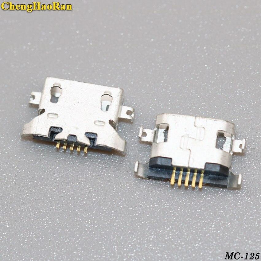 MC-125E