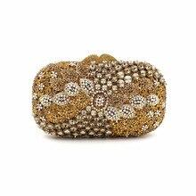 new 2016 luxury diamond crystal evening bags ladies handbag bride hollow clutch chain wedding prom dinner clutch handbag
