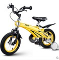 Children bicycle female baby stroller bike boys kid bike