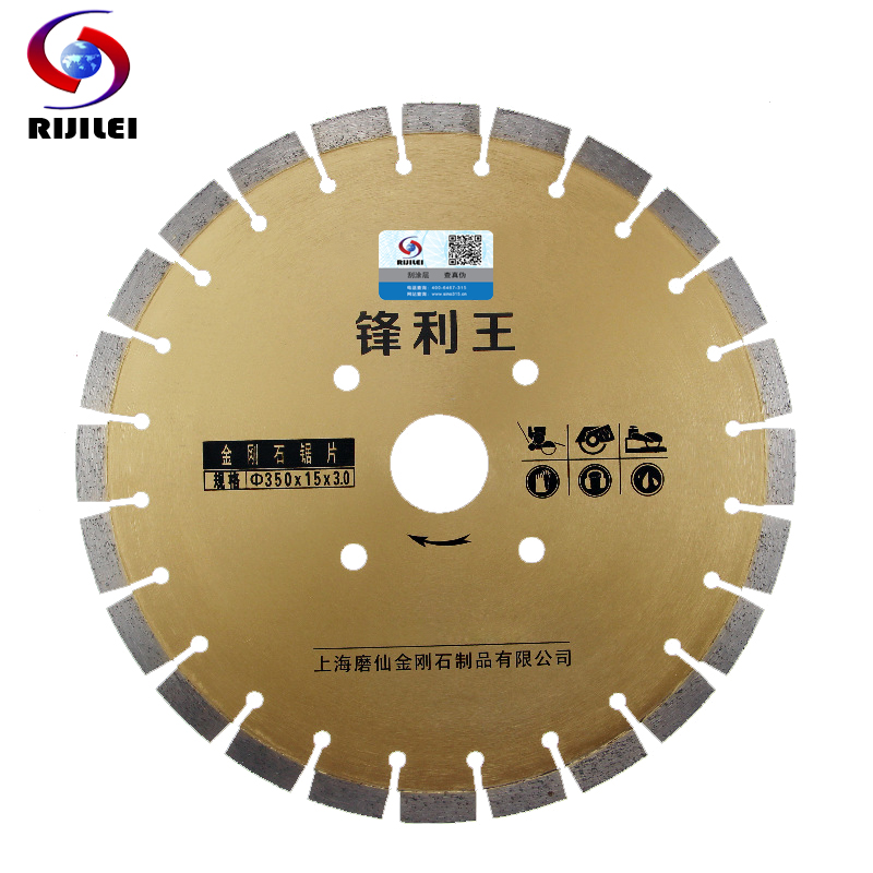 350mm*50*3 Super Sharp Heightened tooth Concrete Road Cutting Diamond Saw Blades marble Cutting Tools Asphalt Cutting Disc MX27