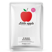 Images Natural Apple Extracts Facial Mask Wrapped Mask Moisturizing Oil Control Shrink Pores Mask Skin Care Face Mask & Treatments