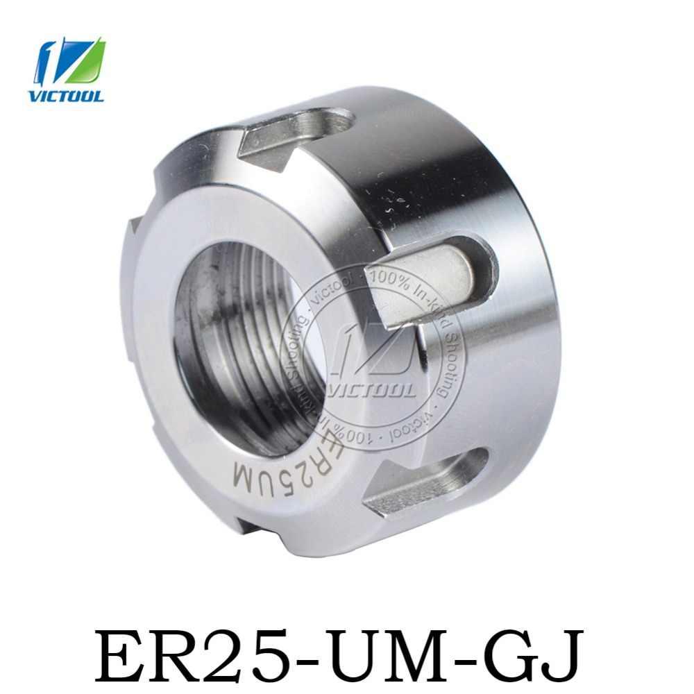 גבוהה דיוק אבזר Sparepart ER25-UM-GJ אביב לאסוף אגוז הידוק ER25-UM-GJ CNC כרסום חריטת מכונת משלוח חינם
